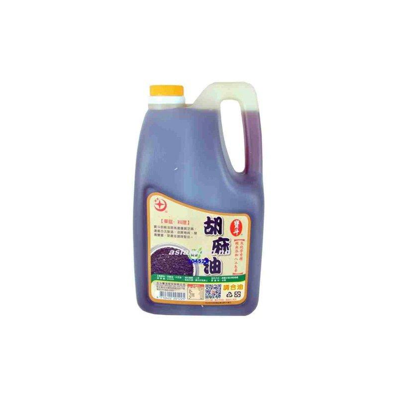 Sesam Oil Scanasia